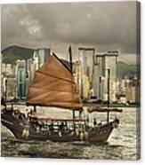 China, Hong Kong, Junk Boat In Bay Canvas Print