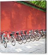 Chinese Bikes Canvas Print