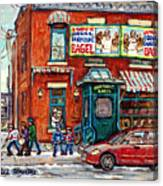 Fairmount Bagel Bakery Laneway Hockey Art Depanneur Winter Scenes C Spandau Montreal Landmark Stores Canvas Print