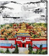 Forbidden City 2 201909 Canvas Print