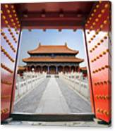 Forbidden City In Beijing , China Canvas Print