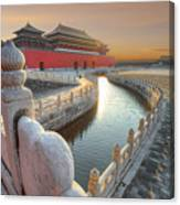 Forbidden City In China During Sunset Canvas Print