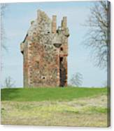 Greenknowe Tower Ruin Canvas Print