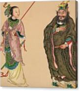 Heroes And Heroines Of Chinese History Canvas Print