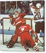 Hockey Fun At Rendezvous 87 Canvas Print