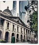 Hong Kong Legislative Council Canvas Print