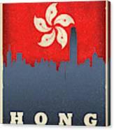 Hong Kong World City Flag Skyline Canvas Print