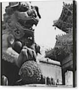 Imperial Lion  Beijing    Canvas Print