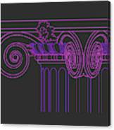 Ionic Capital Diagonal View Cropped 1 Canvas Print