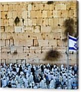 Israeli Flag Flies At The Western Wall Canvas Print