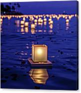 Japanese Floating Lanterns Canvas Print