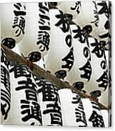 Japanese Paper Lanterns In Preparation Canvas Print