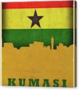 Kumasi Ghana World City Flag Skyline Canvas Print