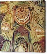 Looking Up Salamanca Cathedral Canvas Print
