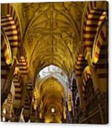 Looking Up Within The Cordoba Mezquita Canvas Print
