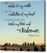 Meditation Of My Heart Canvas Print
