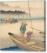 Mitsukei Tenryugawa Canvas Print