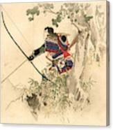 Mizuno Toshikata  Canvas Print