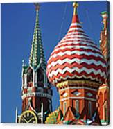 Moscow, Spasskaya Tower And St. Basil Canvas Print