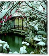 Ny Chinese Scholars Garden, Spring Snow Canvas Print