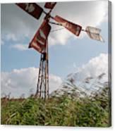 Old Rusty Windmill. Canvas Print