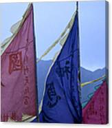 Prayer Flags To The Sea Goddess Blow In Canvas Print