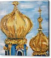 Pushkin Palace Towers Canvas Print