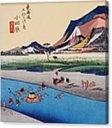 Scenery Of Odawara In Edo Period Canvas Print