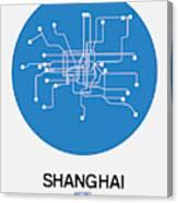 Shanghai Blue Subway Map Canvas Print