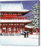 Snow In The Heianjingu Shrine - Digital Remastered Edition Canvas Print