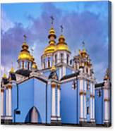 St. Michael's Golden-domed Monastery Canvas Print