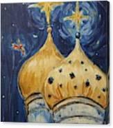 Stars Near And Far Canvas Print