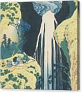 The Amida Waterfall In The Province Of Kiso  Canvas Print