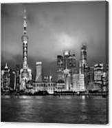 The Bund - Shanghai, China Canvas Print