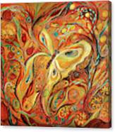 The Butterfly And Pomegranates Canvas Print