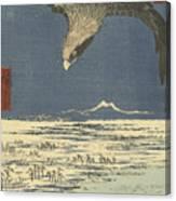 The Jumantsubo Plain At Susaki Near Fukagawa Canvas Print