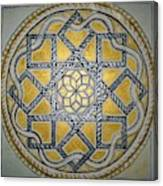 The Roman Mandala At Tomis Canvas Print