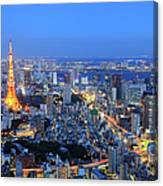 Tokyo Tower View From Mori Tower Canvas Print