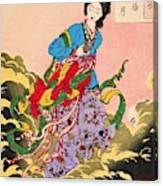 Top Quality Art - Jyoga Hongetsu Canvas Print