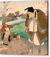 Top Quality Art - Matsuo Basho Canvas Print