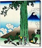 Top Quality Art - Mt,fuji36view-koshu Mishimagoe Canvas Print