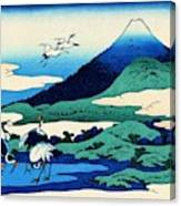 Top Quality Art - Mt,fuji36view-soshu Umezawanosho Canvas Print