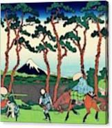 Top Quality Art - Tokaido Hodogaya Canvas Print
