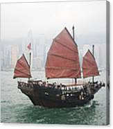 Tourist Junk On Cruise Canvas Print