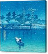 Ushibori - Top Quality Image Edition Canvas Print