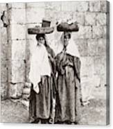 Women From Siloan In Jerusalem Canvas Print