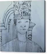 Young His Royal Highness Kabaka Ssabasajja Ronald Edward Frederick Kimera Muwenda Mutebi II  Canvas Print