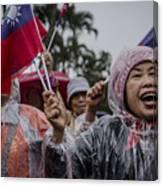 Chu's Final Rally Ahead Of Taiwan Election Canvas Print