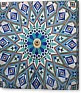 Traditional Islamic Zeliji around a Water Fountain Canvas Print
