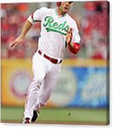 Joey Votto Canvas Print